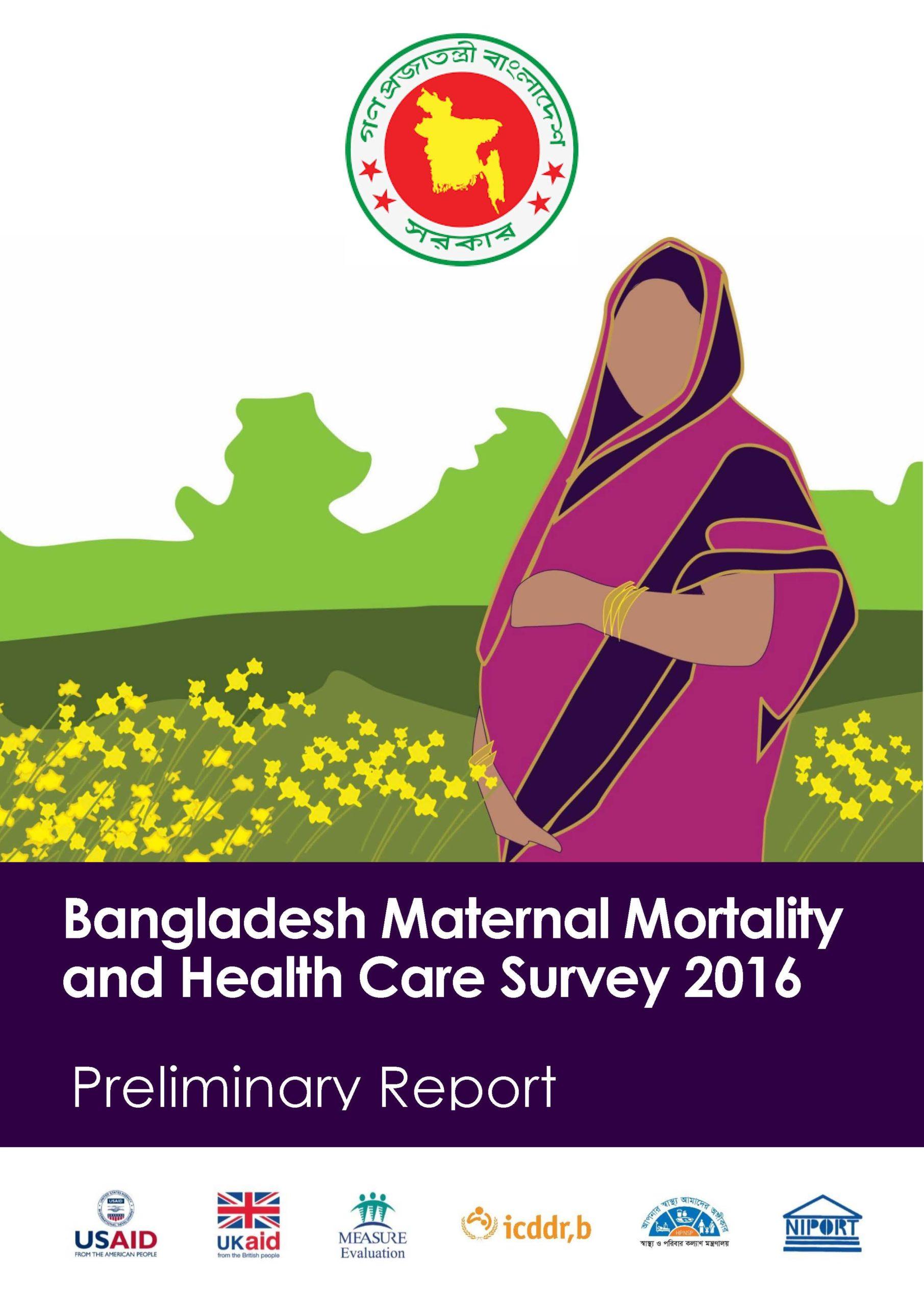 Bangladesh Maternal Mortality and Health Care Survey 2016: Preliminary Report